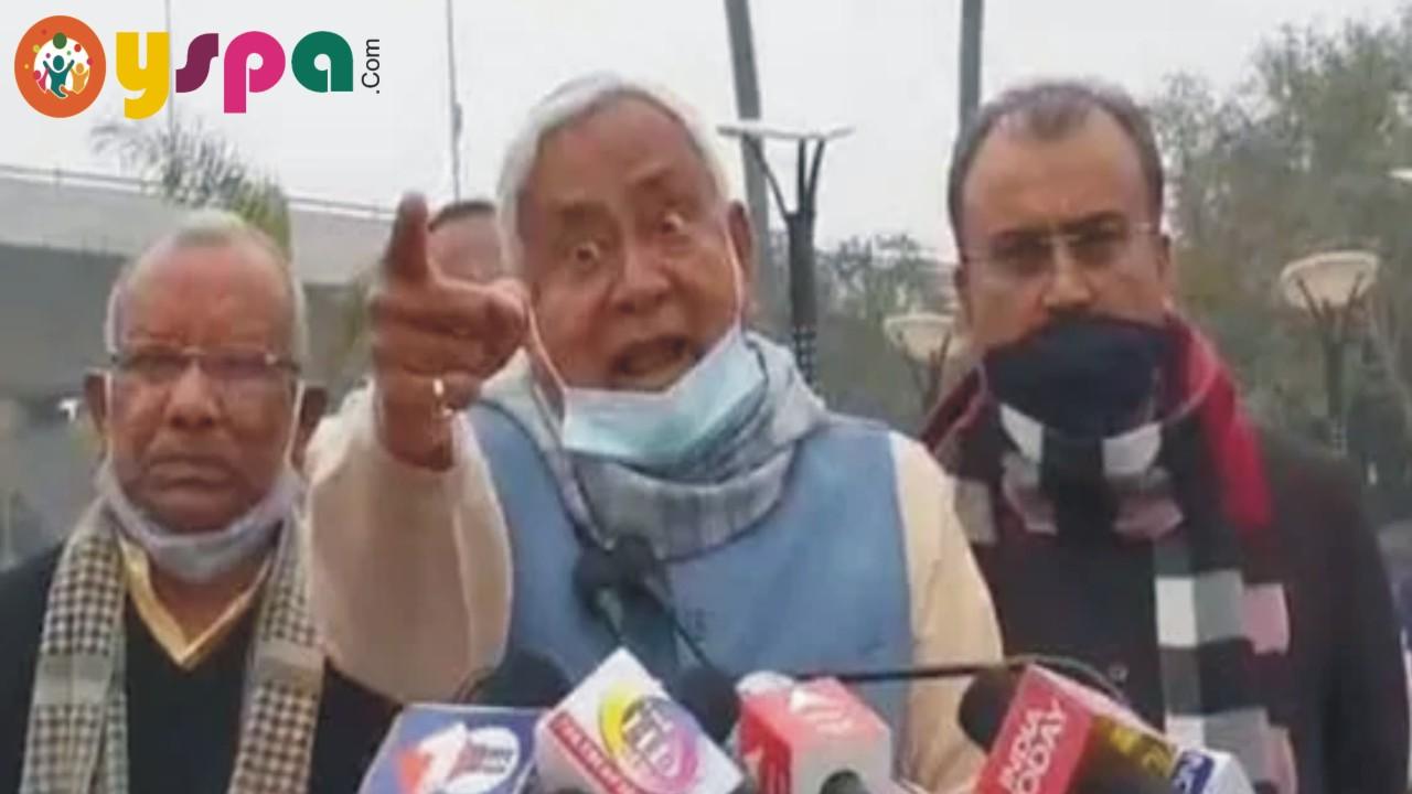 nitish Kumar indigo murder case